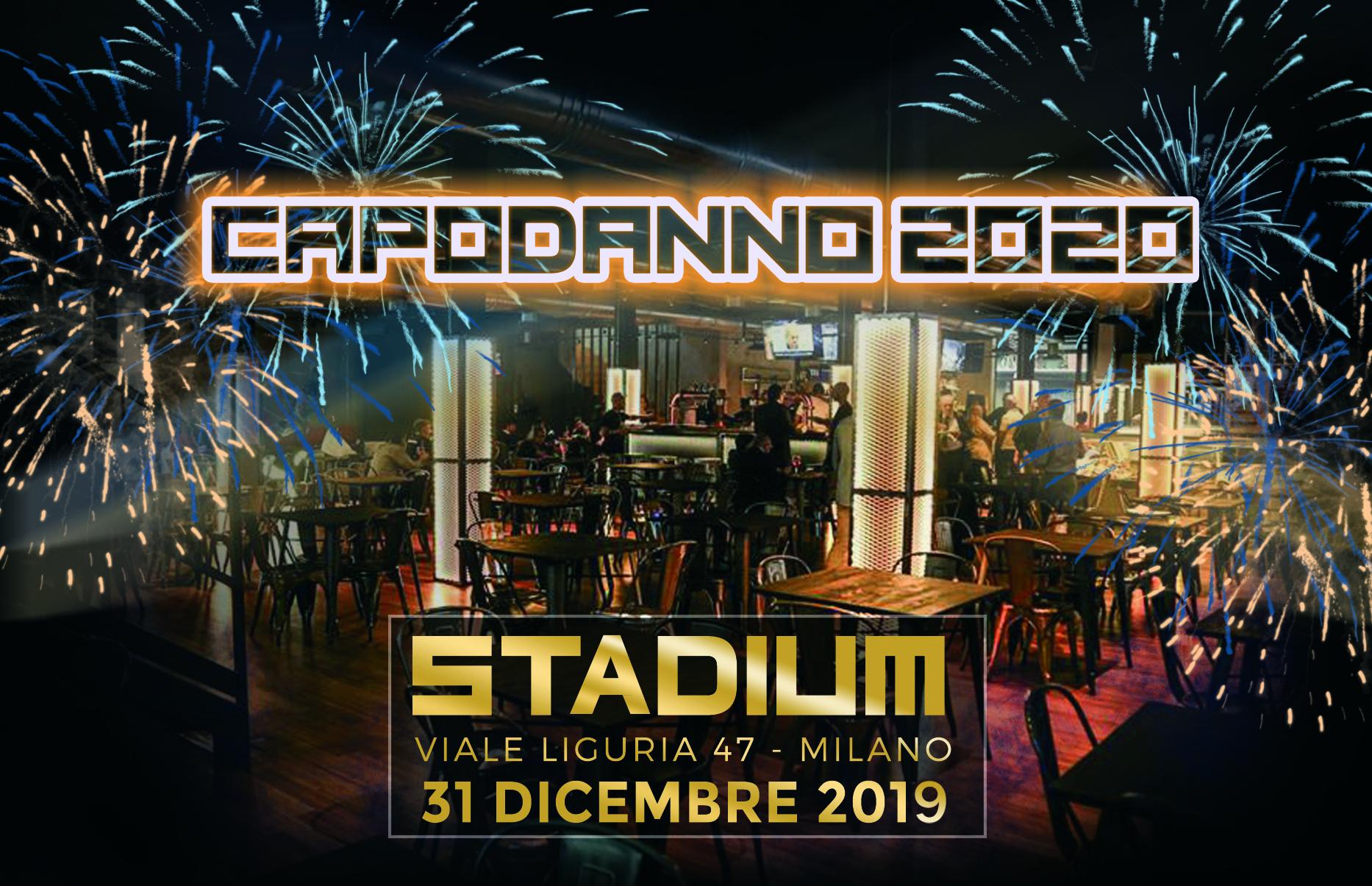 Stadium Grill 2019