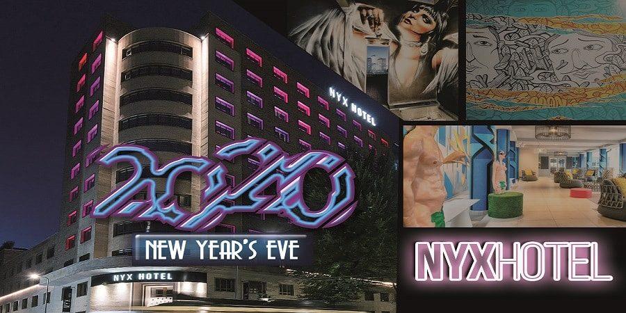 NYX Hotel 2021